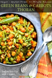 Carrots and Green beans served with a garnish of sautéed jalapeno