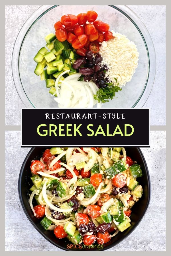 chopped cucumbers, tomatoes, onions, olives, feta in black bowl pinterest graphic